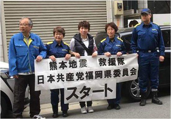 左2人目から、高瀬菜穂子県議、しばた雅子参院選挙区候補、山口律子県議